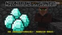 【我的世界】关于钻石你不知道的10件事儿