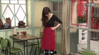 【日本最污综艺】色老板偷看美女内裤的正确方法