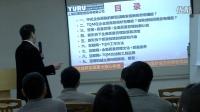 陈万林-宝钢机械〈新形势下TQM特训营〉第一片段PIC_0064