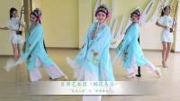 [肖帮艺术]民乐二胡与戏曲舞蹈融合之《烟花易冷》