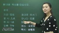 27.韩语基础入门 韩语字母语法口语 韩语字母发音下载