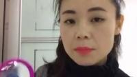 视频: 蔻辰官方总代微信13400179088 蔻辰CC霜 蔻辰洗面奶
