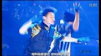 潘玮柏-玩酷Live中文字幕2007世界巡回演唱会台北站高清