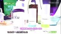 白芙泥美白沐浴多少钱一瓶白芙泥液体什么颜色瓷肌白芙泥全身