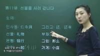 17.韩语基础入门 韩语字母语法口语 韩语口语900句中文