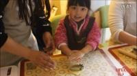 活动视频 | 糖霜饼干(初级)