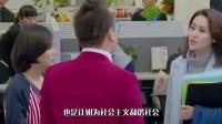 陈乔恩整容成德国大妞 《最美》疑似抄袭《漂亮宝贝》11