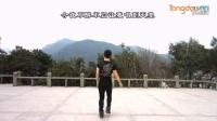 视频: 武阿哥原创广场舞QQ493795606 爱依坊 http://weidian.com/s/324952282?wfr=c