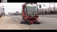 扫地宽度2300型演示视频/小型扫路机/小区扫路机/道路扫路机演示视频-青岛