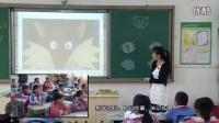 小学三年级英语 Are you Kitty 微课视频,深圳第三届微课大赛视频