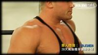 健身训练计划器械健身训练 力量训练 拒绝花架子