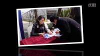 视频: 全球通上海产品推介会暨市场招商会