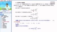 2016年中国精算师《金融数学》第1章利息的基本概念