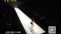 时尚中国 160319