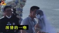 全娱乐早扒点 2016 3月 吴奇隆刘诗诗巴厘岛大婚 新人献上深情一吻 160320