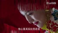 【女医明妃传】朱祁钰个人简介。。。我尼玛超喜欢开场的阴沉音乐