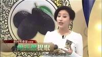泰国黑桑果使用说明泰国黑桑果染发剂是真的吗泰国黑桑果染发