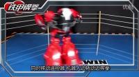 samewin汕原 铁甲钢拳体感遥控拳击对打格斗对战机器人 亲子格斗游戏智能机器人变形金刚玩具