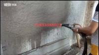 砂浆喷涂机 腻子喷涂机 真石漆喷涂机 砂浆运输泵 砂浆搅拌输送机