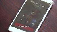 黑龙江电视台互联网创业:乐拼用车电召车、拼车公开测试黑龙江电视台第七频道经济正前方跟踪报道