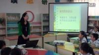 小学语文阅读指导课《文章三读法》优质课教学视频