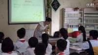 小学语文阅读指导课《让阅读加速》优质课教学视频
