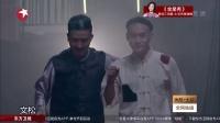 """小岳岳文松当台比""""贱"""" 欢乐喜剧人 160320"""
