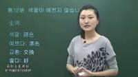零基础学韩语韩国语 韩语语法 韩语字母表图带发音-韩语口语
