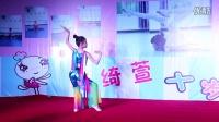 视频: 上饶市直属小学 姜绮萱 舞蹈《吉祥天》