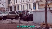 俄罗斯著名富三代,多少钱可以买到过路女孩的胸罩
