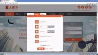 视频: 大壹币数字交易平台注册登录使用教程