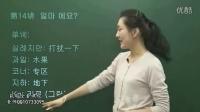 韩语基础入门 韩语字母语法口语 韩语单词大全带中文手机版