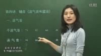 韩语基础入门 韩语字母语法口语 韩语口语中文谐音