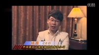 Arena toothpaste founder Yang Lei was invited to an with Xinhua 03