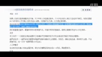 Arena toothpaste founder Yang Lei was invited to an with Xinhua 01