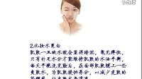 5个美白肌肤的小方法!击退黄脸婆让肌肤呈现白皙光彩!