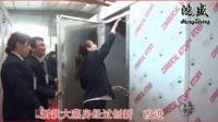 新一代食品蒸箱  专供北京市双门食品蒸箱  新型不锈钢食品蒸箱厂家 鸿盛蒸箱