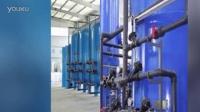 【优质】http://www.shenzhenshui.com深圳离子交换器水处理设备