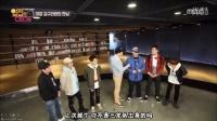 160318 MONSTA X - 隔壁家的CEO 基贤CUT 中文字幕