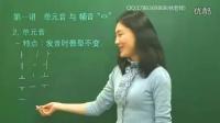 韩语基础入门 韩语字母语法口语 韩语单词表带中文翻译