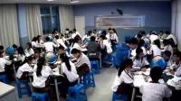 2015年江苏省初中地理名师课堂《东南亚》教学视频,陈箭