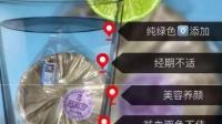 蔗宜香红糖总代zxj52119 蔗宜香原生态黑糖总代