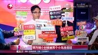 """张智霖:袁咏仪羽毛""""过敏""""! 娱乐星天地 160322"""