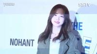 """【新闻视频】160322 [SSTV] 2016 FW""""HERA首尔时尚周""""NOHANT时装秀 - 娜恩cut 1080p"""