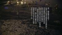 第一百零八夜:老人与海(二)