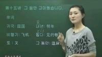 零基础学韩语韩国语 韩语语法 带发音的韩语字母表-韩语教程