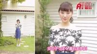亚洲时尚美女 可爱公主风 铃木友菜