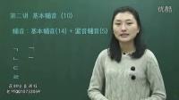 零基础学韩语韩国语 韩语语法 韩语字母表及发音下载