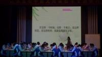 2015年江苏省初中语文阅读教学专题研讨会《马缨花》教学视频,刘军