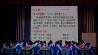 2015年江苏省初中语文阅读教学专题研讨会《马缨花》教学视频,刘凡宝